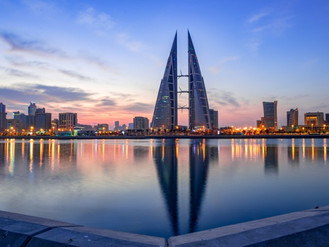 FinTech Consortium just announced the launch of a platform that all FinTech startups in Bahrain are