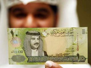 Bahrain regional leader in Islamic finance development