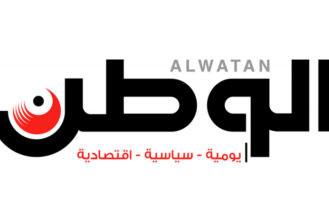 تطلق منصة الاستثمار العالمية في البحرين