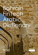 1. Arabic Dictionary.jpeg