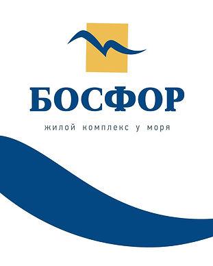 Жилой комплекс Босфор Краснодар