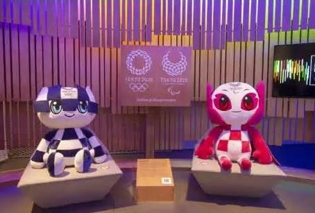Japan House inaugura exposição temática dos Jogos Olímpicos de Tóquio