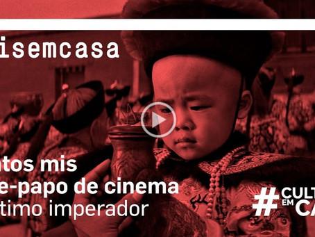Cotia: Sábado (28) é dia de Bate-papo de cinema sobre 'O Último Imperador'