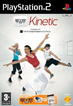 EyeToy Kinetic Commercial