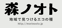 スクリーンショット 2021-08-18 14.01.57.png