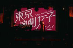 【前半】オープニング/1曲目「妄黙のカラス」
