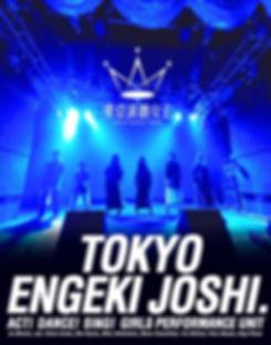 TOKYO ENGEKI JOSHI.