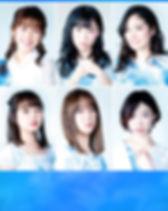 TEJ.2.9出演メンバー