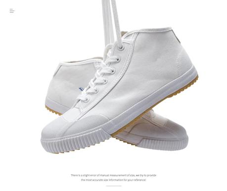 Boot Feiyue Styles
