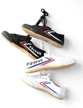 YinYang Feiyue shoes