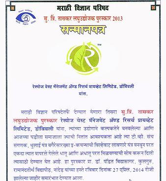 S T Taskar Award