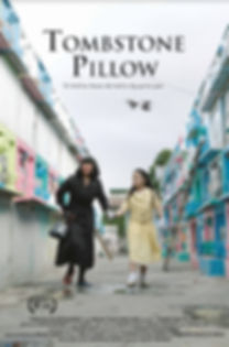 Tombstone Pillow poster.jpg