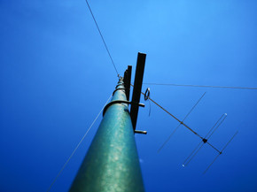 View of the first fixed surveillance antenna
