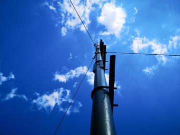 Empty antenna mast