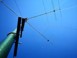 Intermediate status of the surveilannce antenna fixing
