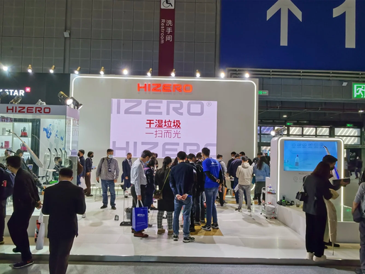 Hizero showcases latest game-changing hard floor cleaning tech at Shanghai's AWE 2021 World Expo
