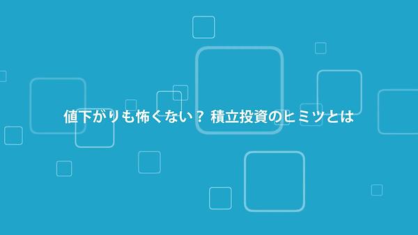 スクリーンショット 2020-11-12 12.09.58.png
