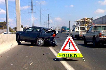 כתב אישום והזמנה למשפט בתאונת דרכים עם נפגעים