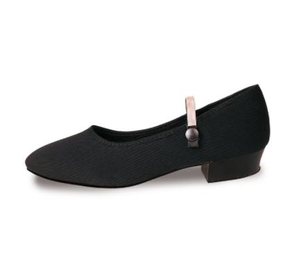 REGLHB Canvas Regulation Shoe