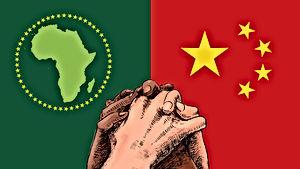 chinafrica.jpg