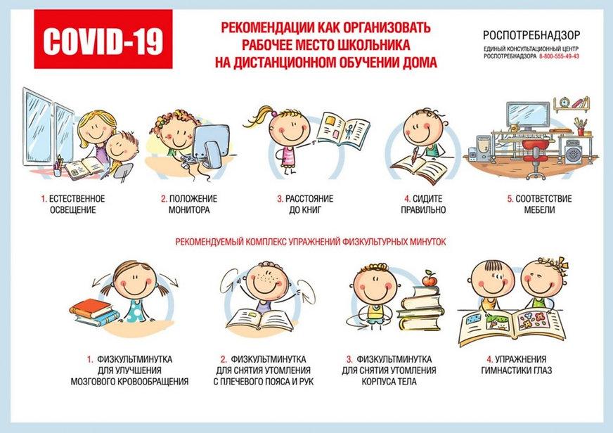 p126_koronavirus-dis1t.jpg