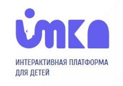 UMKA.jpg