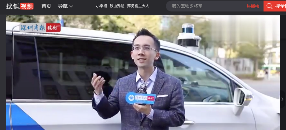 深圳商报视频
