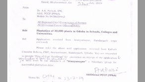 30,000 Trees To Be Planted (Schools, Colleges, Universities) in Odisha