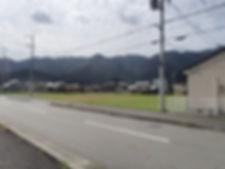 敷地写真2.JPG