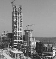 Clinlker Production Mawlamyine Cement