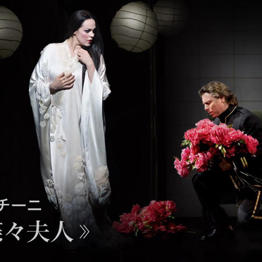 ✬✬✬✬銀座ヤマハホール公演✬✬✬✬「蝶々夫人」ハイライト&ガラ (1)