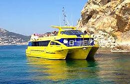 vaixell nautilus.jpg