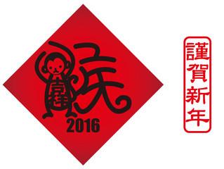 2016新年快樂