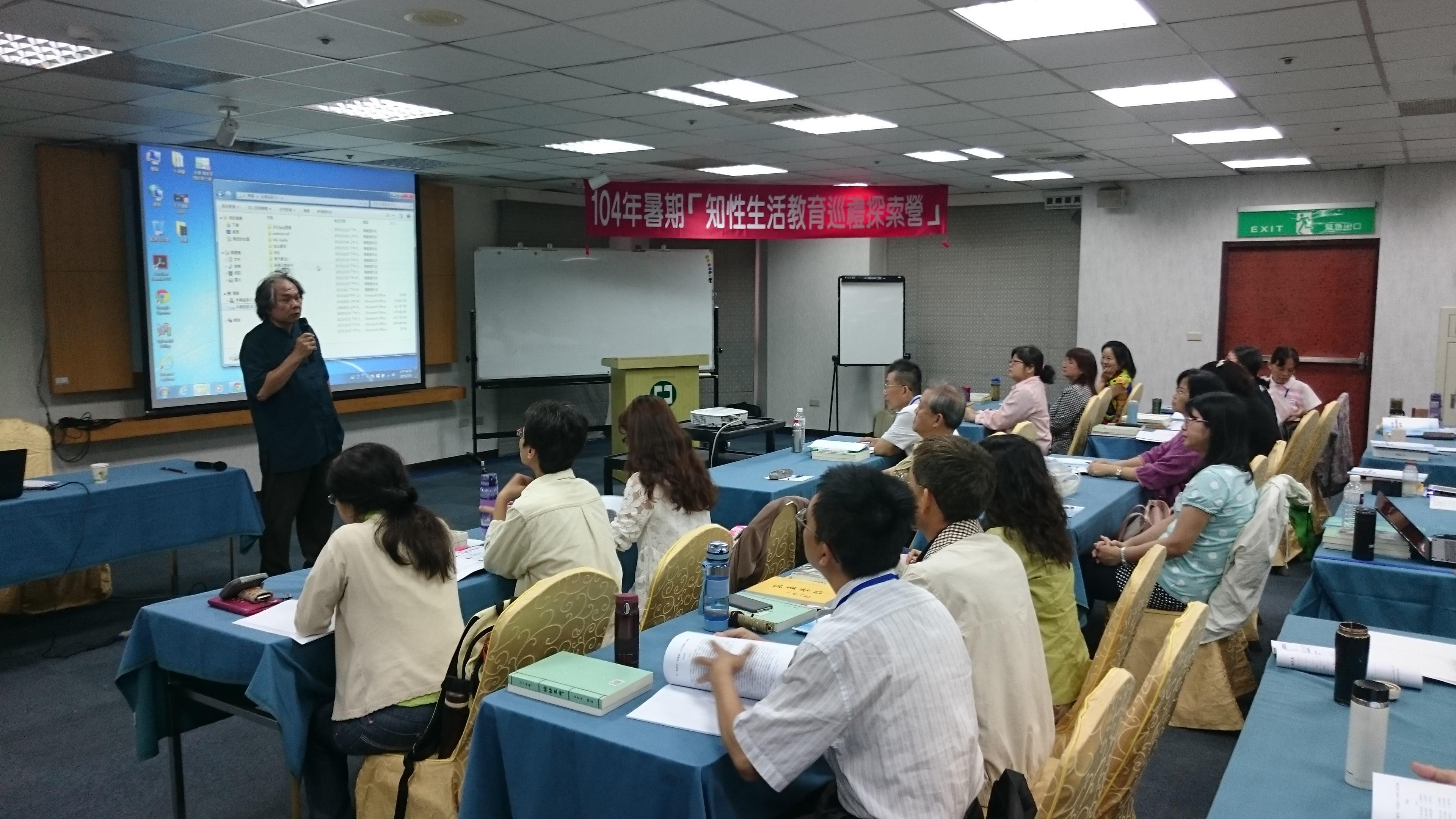 陳宏勉教授講授「書法與篆刻」