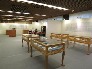 「金聲玉振:儒家古籍文獻展」,歡迎蒞臨參觀