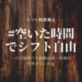各種証明書 ご相談ください(2).jpg