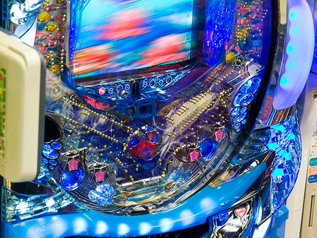 Chains of Consequences: Pinballs and Shopping Malls - The Strangely Prophetic History of Pachinko