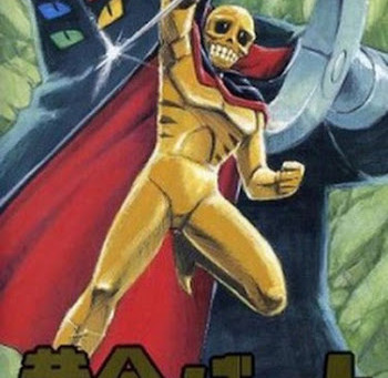 The First Superhero... wants you to die for the Emperor!