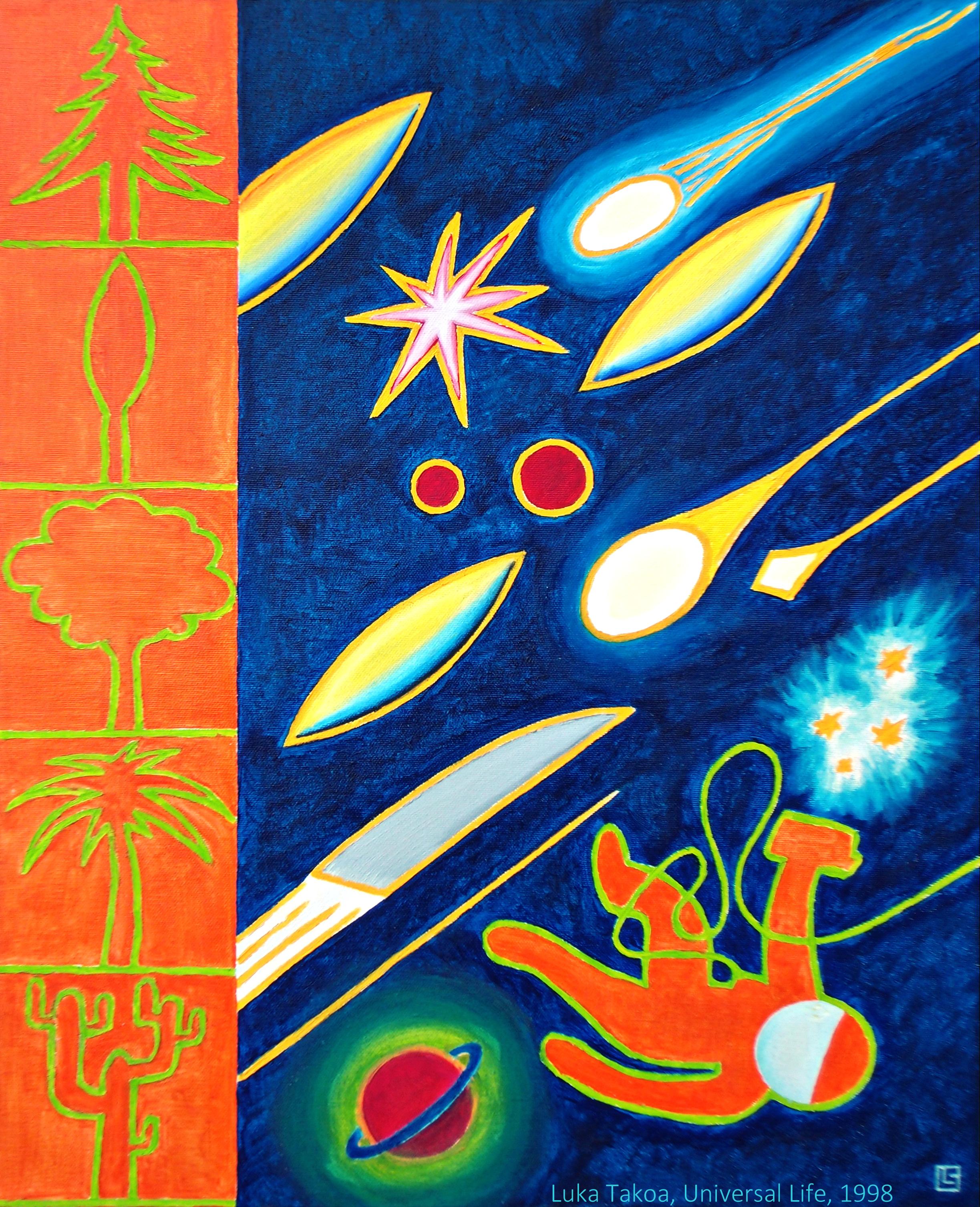 """Universal Life"" 1998."