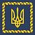 """дп укрінвестбуд ДП """"УКРІНВЕСТБУД"""""""