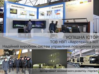 ТОВ НВП «Аеротехніка-МЛТ»