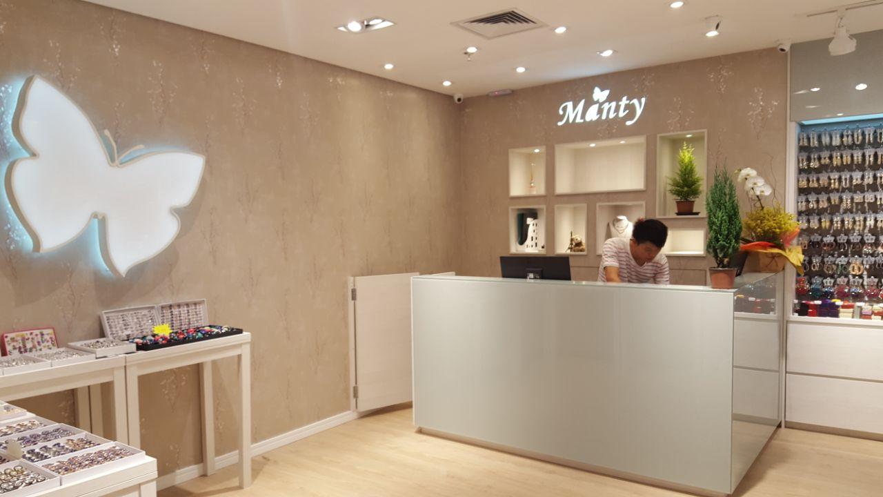 Manty