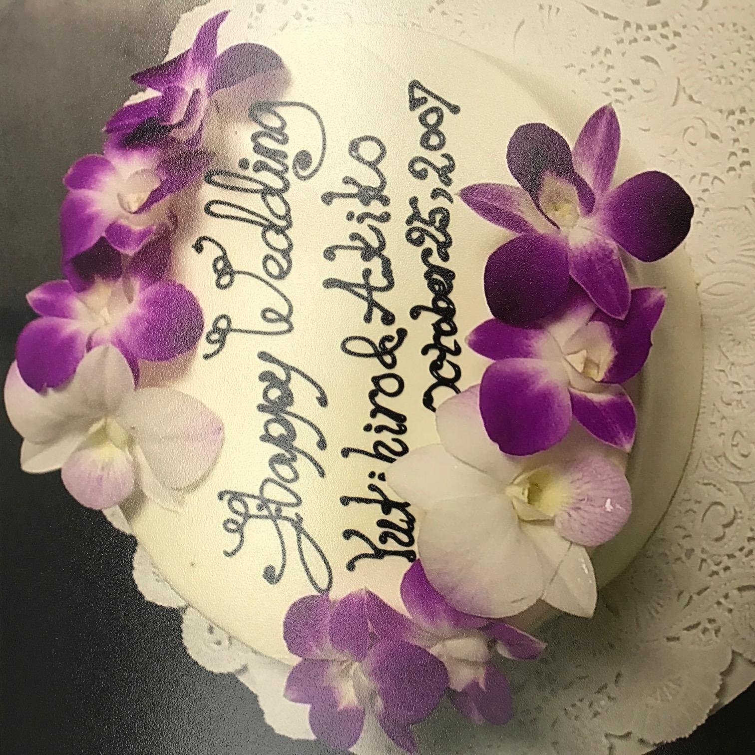 Wedding Cake #6