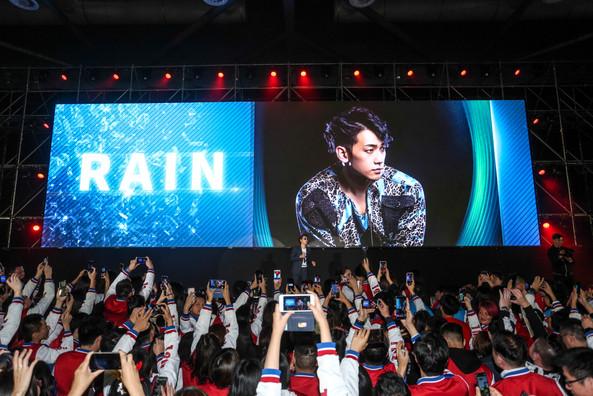 Rain Korea.jpg