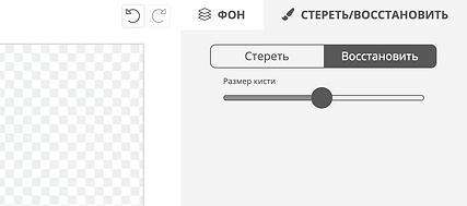 Снимок экрана 2020-12-03 в 01.50.53.png