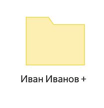 Снимок экрана 2021-01-30 в 02.57.54.png