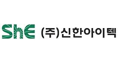 신한아이텍 로고 1.png