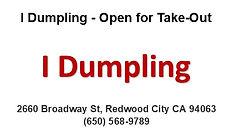 I Dumpling.jpg