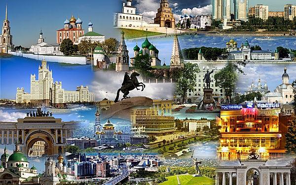 Goroda-Rossii.jpg