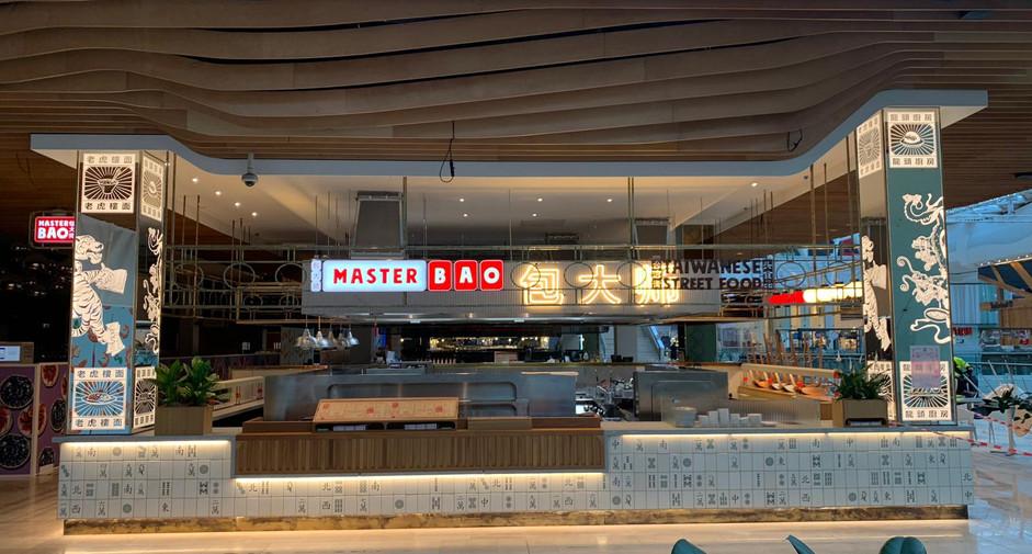 Master Bao Westfield